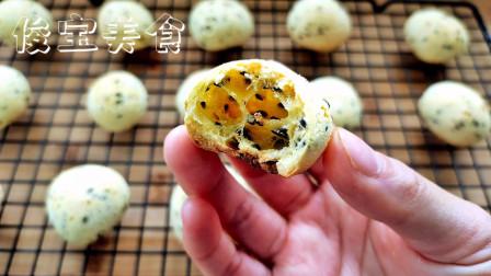 木薯粉版本的麻薯包,个个香酥Q弹,无需麻薯预拌粉,拒绝添加剂