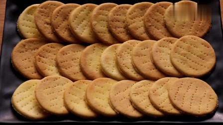 在家做饼干,不用烤箱,香甜酥脆,比买的还好吃