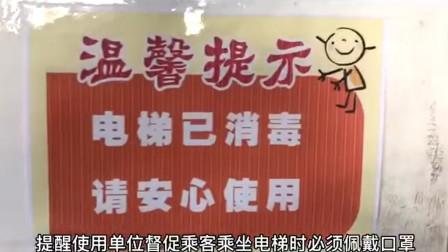 南京市高淳区市场监管局加强特种设备安全监管  助力复工复产