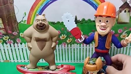 光头强有椭圆形奇趣蛋,熊二有小汽车形奇趣蛋,快帮熊二再变一个熊二出来阻止光头强砍树吧
