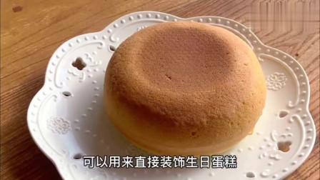 美食:电饭锅蛋糕的做法,简单又好吃