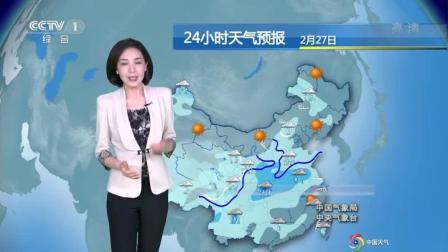 """暴雨、大雨、大雪、中雪""""不放假""""!2月27-29号天气,还有坏消息"""