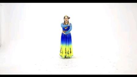 新疆舞 麦西莱普 正反面演示及教学分解