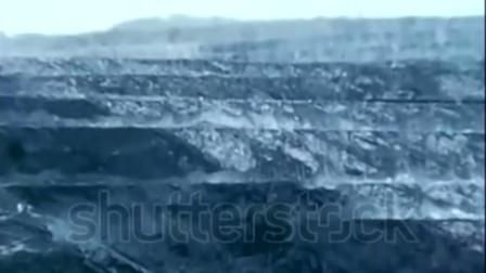 历史回放  1958辽宁抚顺露天煤矿 好大一个坑