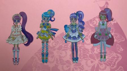 美妙天堂卡通换装秀:给纸娃娃真中音、皮侬、朱侬和卡侬换装