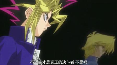 游戏王:社长一下召唤三只青眼白龙,王样:我只能印卡了