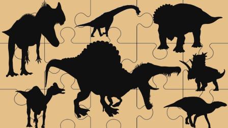 认识异特龙等7种恐龙,小贝识恐龙