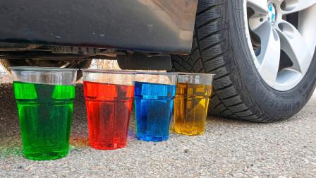 减压实验:汽车vs装满彩色粘液的玻璃杯 禁止浪费 请勿模仿