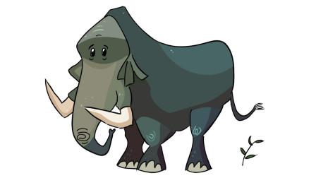 小范亲子简笔画 森林中高大强壮的大象卡通简笔画