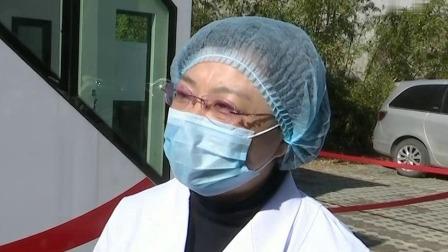 山东多名新冠肺炎康复者捐献血浆 早安山东 20200223 高清版