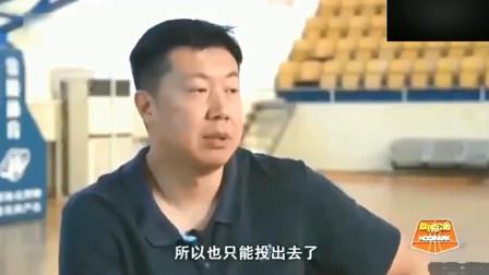 08年奥运会这球有多痛心?姚明王治郅抱憾终生,中国男篮一辈子的痛啊