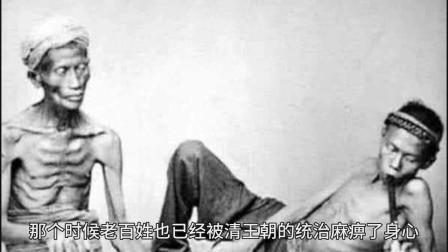 晚清绝版老照片:光绪唯一存世影像,婉容一身日式和服美煞众人