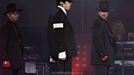 神似徐锦江,迈克尔杰克逊《Dangerous》伴舞,经典重放!