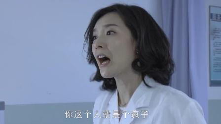 男子去看妇科,医生都懵了,不料下秒男子一开口直骂他疯了!