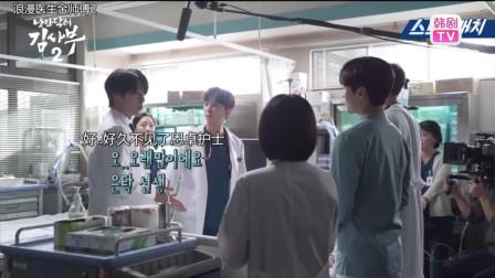 《浪漫医生金师傅2》越线的安孝燮李圣经的强烈的Reset亲吻花絮
