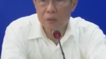 钟南山:国内疾控中心的地位太低了,没有得到足够重视