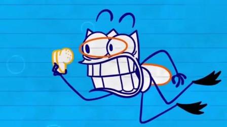 阿呆海底游记 发现了什么?