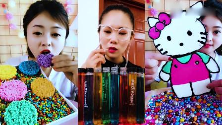 美女直播吃:彩色方便面巧克力,可爱猫咪巧克力,又香又甜真美味