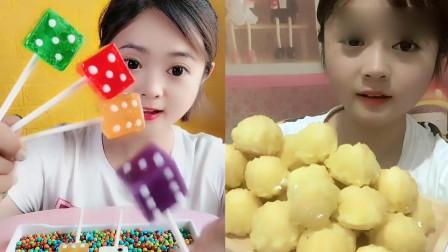 小姐姐吃播:泡芙蛋糕,甜甜的,看着就想吃