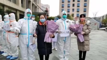 """2月27日,英山县人民医院在院的4名确诊新冠肺炎患者全部出院,成为黄冈市首个在院新冠肺炎患者""""清零""""的县区。"""