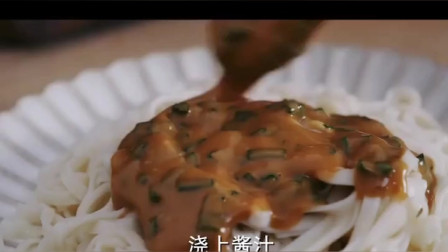 沙县小吃三件套中的花生酱拌面,