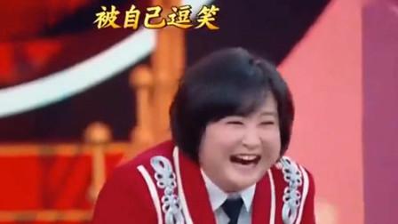 王牌哭笑交叉贾玲把自己都逗笑了关晓彤花花笑惨了