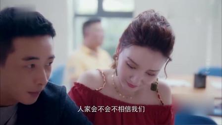 安家:罗晋和张萌假离婚,我怎么感觉作茧自缚,弄假成真