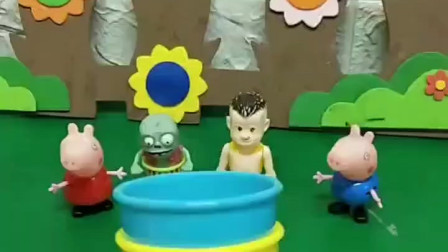 乔治和朋友们玩游戏,大家都在一个小碗里面,还交换位置了