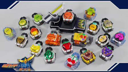 本命铠武,小伙怒买一堆假面骑士锁种,在家切水果切到爽!【涛哥测评】288