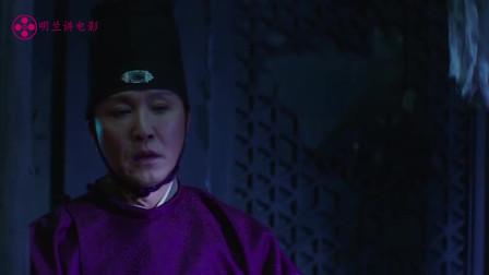 霸气侧漏的陈萍萍居然在这部电影中饰演太监