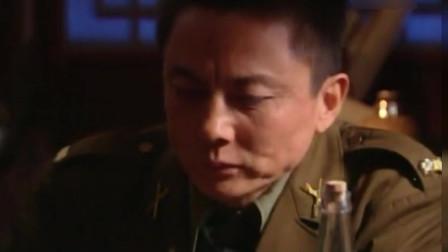 娟娟小姐含沙射影表真心,却惨遭李队长婉拒,是个直男没错了!