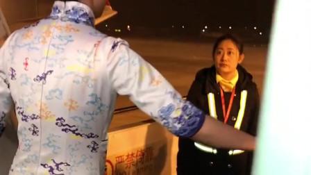 飞机落地一股寒意袭,北京真的冷了,接机的人还问空姐穿这么少冷不冷!