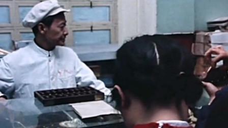 看一看1976年上海蛋糕店,就问你服不服!