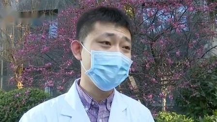 肺部超声第一次用于诊断新冠肺炎患者 早安山东 20200225 高清版