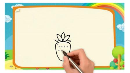 儿童简笔画  菠萝