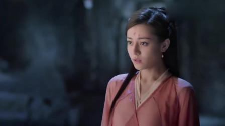 影视:热巴被亲爹惩了罚,还好四叔出现救了她!