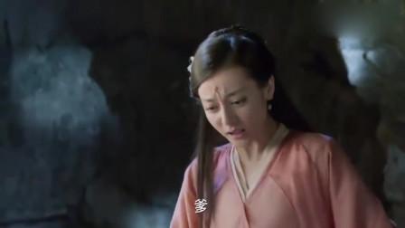 枕上书:白真会的法术真的太多啊,难得和刘芮麟救了凤九一命!