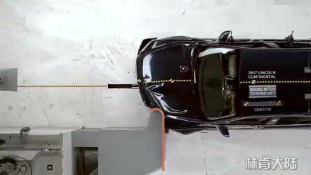 林肯和宝马5系的碰撞测试,豪车就一定很安全吗