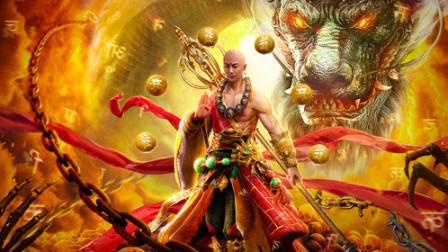 唐僧也曾是个热血小伙,《伏魔罗汉》讲述了少年之时的唐僧,可谓是年轻玄奘的魔幻冒险