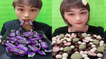 小可爱姐姐直播吃:紫皮糖,麦丽素巧克力豆,各种口味任选,你想吃哪个呢