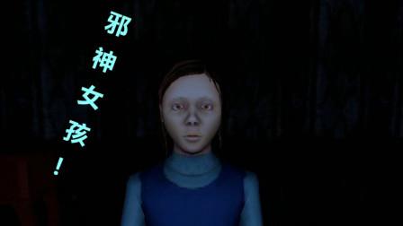 《觉醒》02,这个小女孩才是真正的邪神吧!