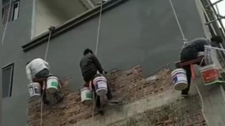 牛人创意:看到墙外抹水泥的工人,我大气都不敢喘一口