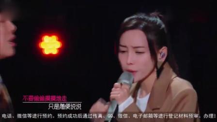 天赐的声音:胡彦斌、于文文合唱的《爱之初体验》真百搭啊!
