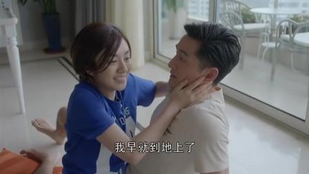 霸道总裁照顾失明小娇妻,不离不弃爱的承诺
