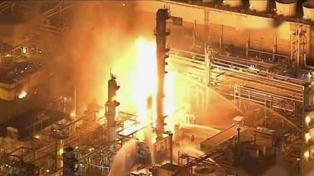 新闻30分 2020 美国西海岸最大炼油厂爆炸后起火
