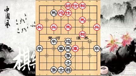 反宫马专辑《实战对局》第16局 (第15-36回合的变化)