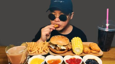 香辣鸡肉汉堡, 黑椒鸡块, 黄金烤玉米, 大薯条(吃播,咀嚼音)