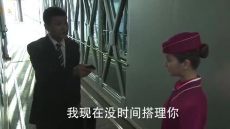 云上:乘客自认大爷,叫全机人员等他打电话,机长不惯病关门起飞