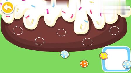 宝宝巴士:好漂亮的生日蛋糕哦