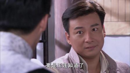 再爱我一次:明辉来到李家,趁世林和志远都不在,把小龙带走